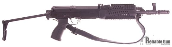 Picture of Used CSA VZ-58, 7.62x39, 300mm Barrel, Fab Defense Grip and Forearm, Metal Folding Stock, Muzzle Brake, 6 Magazines, extended bolt release, Cleaning Kit, Excellent Condition