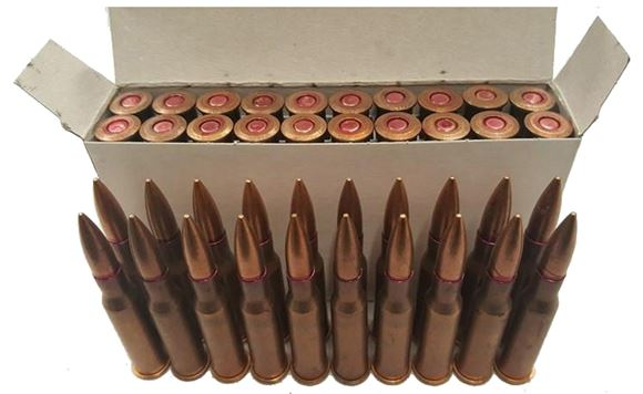 Picture of Sellier & Bellot Surplus Rifle Ammo - 7.62x54R, 147Gr, FMJ, Corrosive, 20rds Paper Pack