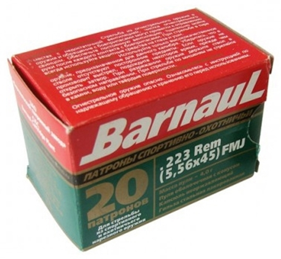 Picture of BarnauL Rifle Ammo - 223 Rem (5.56x45mm), 62Gr, FMJ, Zinc Plated Steel Case, Non-Corrosive, 20rds Box